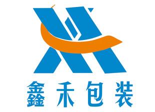 广州鑫禾包装制品有限公司