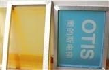 供应上海丝印网板加工