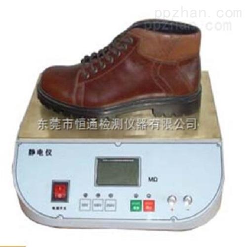鞋子防静电试验机