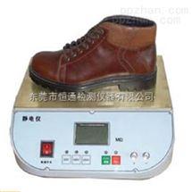 HT-1025A鞋子防静电试验机
