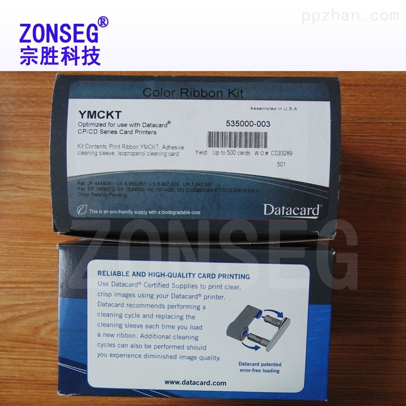 Datacard cp40 535000-003彩色带
