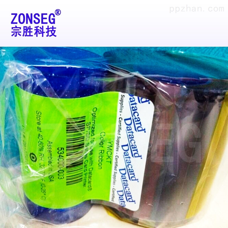 Datacard SD260 534000-003彩色带