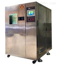 低温皮革耐挠试验机