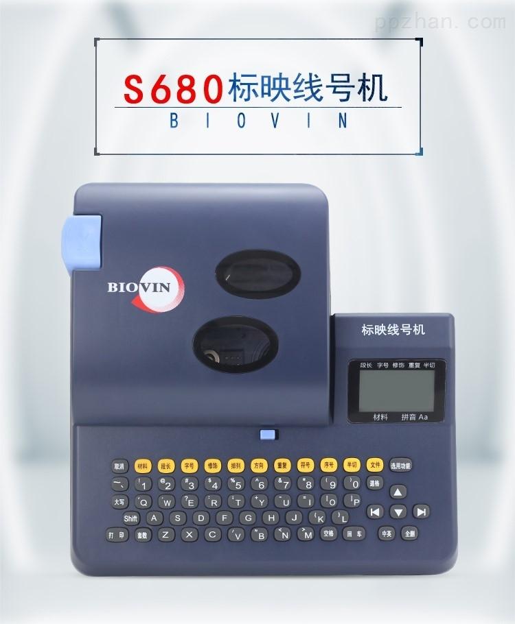 ��|打��CS680�擞尘���C