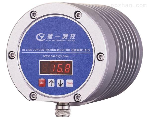 浸入式加工液切削液浓度在线监测仪