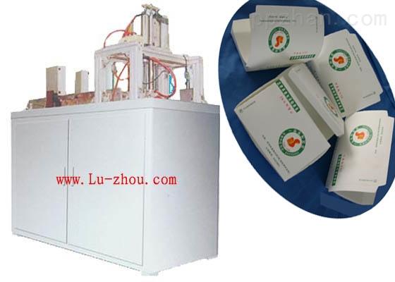 LBZ-B型 全自动 纸质餐盒成型机