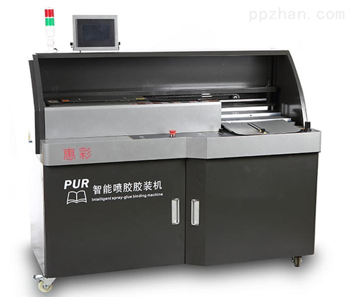 HC-220PUR喷胶豪华型胶装机