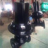 EG641J-10带反馈信号气动隔膜阀