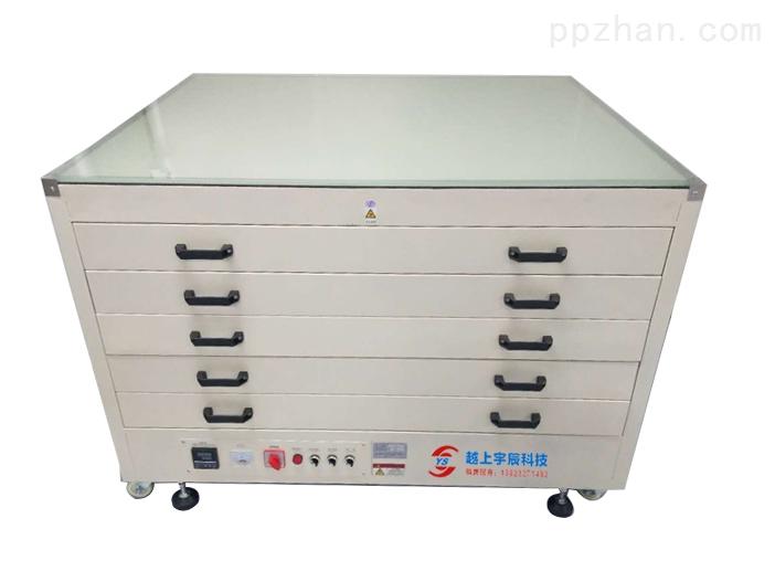 抽屉式网版烤箱YS-KX-9012