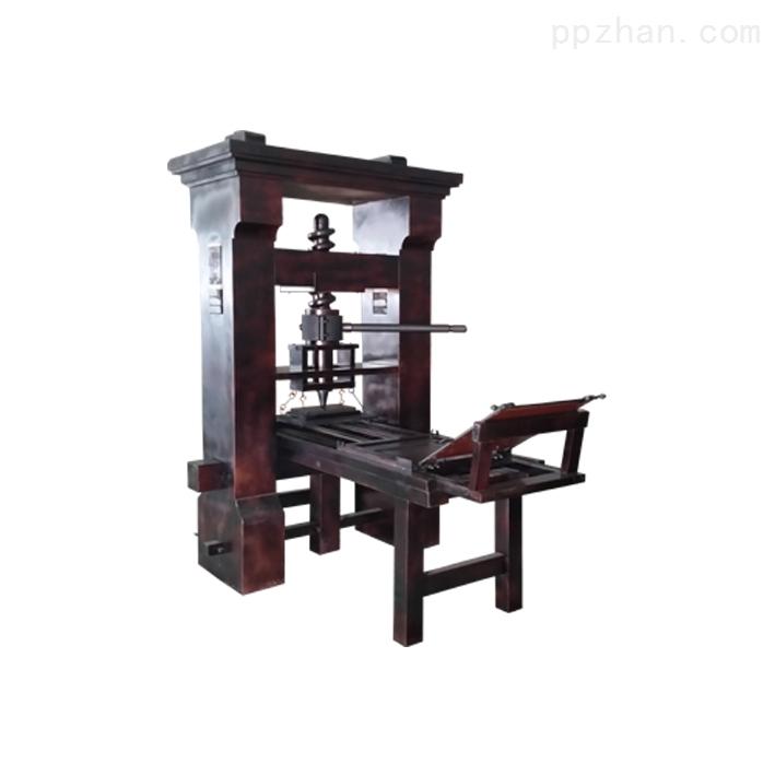 YJ-09C 仿古木制印刷机