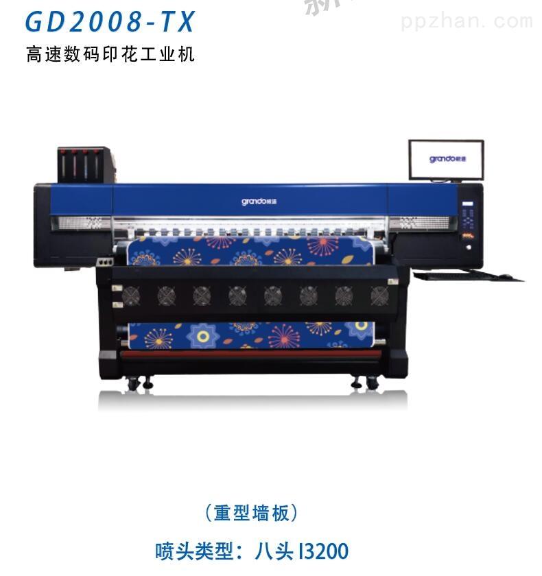 GD-2008TX高速数码印花工业重型墙板机 配置8个 i3200打印喷头
