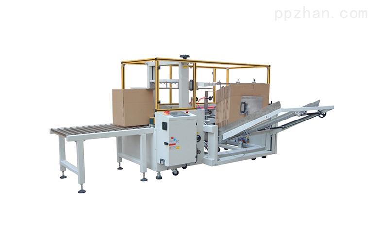 QJ-40纸箱自动成型封底机