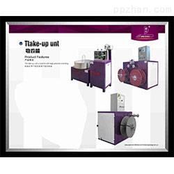 胶条自动收卷机 软管双工位收卷机