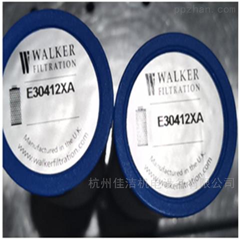 Walker沃克过滤器滤芯E0730XA