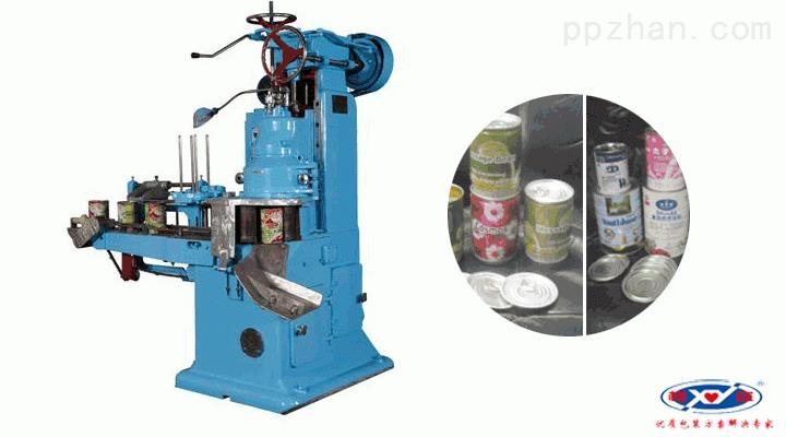 自动大罐型真空封罐机