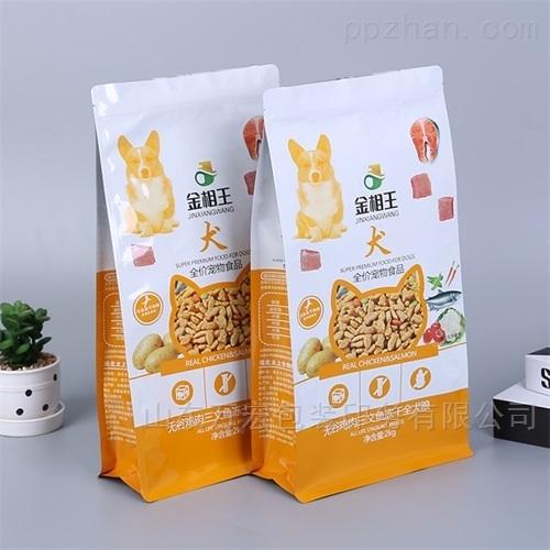 定制生产狗粮包装袋,宠物食品八边封自立袋