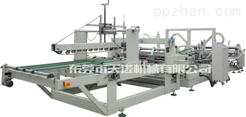 TJ-2400型全自动粘箱机