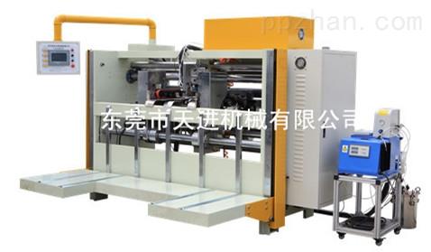 TJ-HS双片双伺服半自动糊箱机