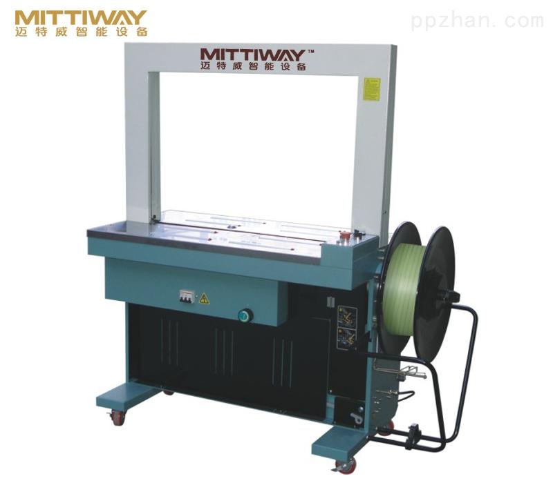 全自动打包机MTW-200H