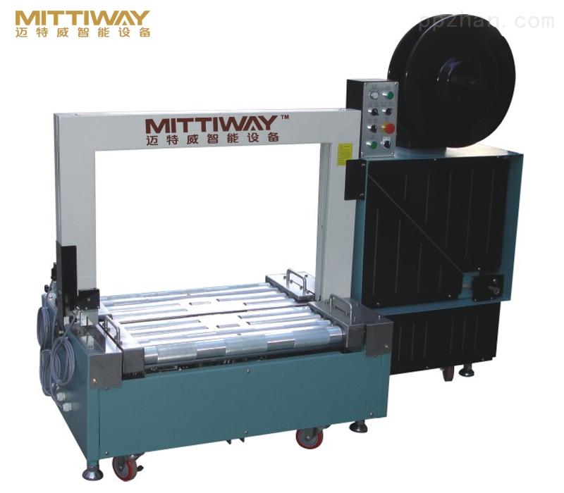 全自动无人化捆扎机MTW-200LA