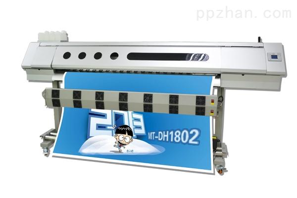 武腾MT-DH18S1写真机