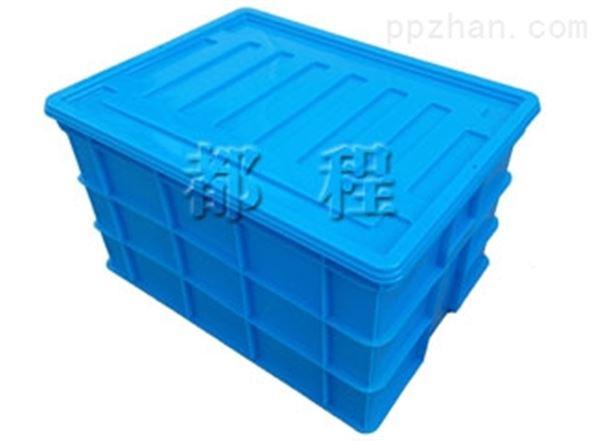 X129塑料周转箱(箱盖可选)