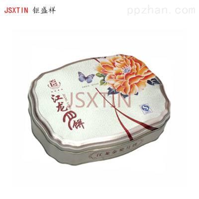 方形月饼盒铁盒 饼干月饼包装盒马口铁盒
