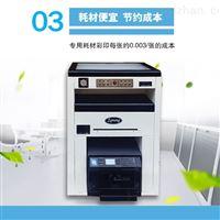 湖南小型数码印刷设备印照片书印刷精度高