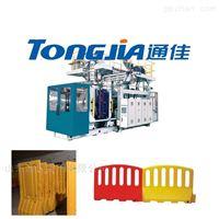 水马围挡防撞桶吹塑机中空机厂家价格型号生产设备机器