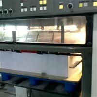 出售小森五色对开印刷机