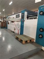 低价售海德堡SM102-4印刷机