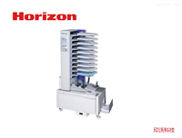 Horizon QC-S1000 配页机