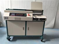 60A4C+无线胶装机