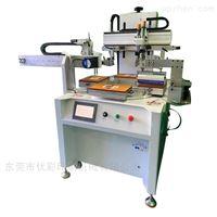 纸张丝印机衣服吊牌丝网印刷机衣架网印机
