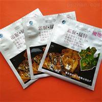 重庆包装袋制作厂家