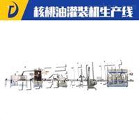 核桃油灌装机生产线