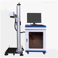 co2,光纤激光打标机,分体式激光打标设备