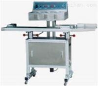 风冷式电磁感应铝箔封口机