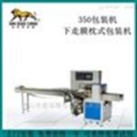 XBL-350下走膜双变频枕式包装机