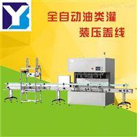 重庆花椒油灌装机义本机械