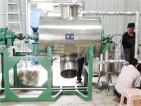 PZG系列真空耙式干燥机
