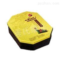 粽子礼品铁盒
