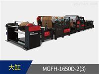 MGFH-1650D-2(3) PVC、PP膜多层无胶复合压纹机