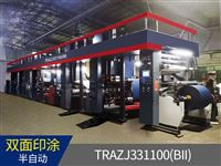 TRAZJ331100(BII) 半自动机械轴纸张凹版柔版涂布压纹机