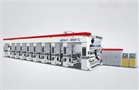 HFAY-850-1650C凹版印刷机