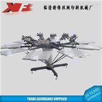 新锋手动立柱式10色印花机 XF-S10100