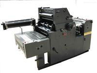 BJ620NP大四开打码印刷机