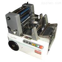 二手日本皇牌名片印刷机