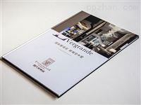 北京印刷公司画册印刷