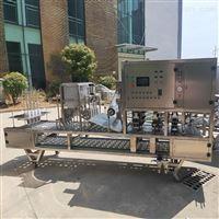 全自动豆浆灌装封口机 连续式商用封杯机